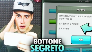 getlinkyoutube.com-il BOTTONE SEGRETO di Clash !!! RECORD FARMING in LIVE