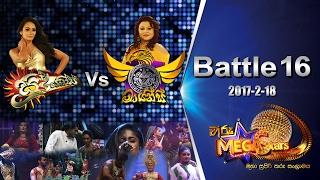 getlinkyoutube.com-Hiru MegaStars Battle 16 Mayans Vs Sooryans Team Full Video 2017-02-18