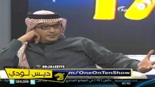 getlinkyoutube.com-محمد البكيري : لا التفت الى الوراء وعدنان جستنيه فالوراء وجستنيه يا مغفل يا يستغفل الناس