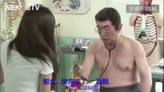 getlinkyoutube.com-美女去看病,遇到色狼医生脱衣服!