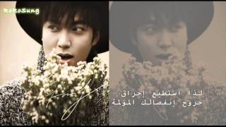 Lee Min Ho (이민호) - Burning Up {Arabic sub}