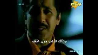 getlinkyoutube.com-الشاب خالد - عايشه مترجمه