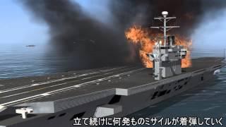 getlinkyoutube.com-【DCS:World】 艦艇30隻で艦隊戦させてみた【デジタルブンドド】