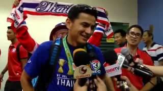 getlinkyoutube.com-รายงานพิเศษ EXCLUSIVE สัมภาษณ์นักเตะทีมชาติไทยและโค๊ชซิโก้