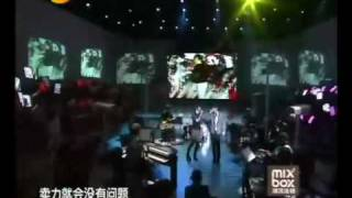 getlinkyoutube.com-Ham Yu Haoming 俞灏明 + Vision Wei Chen 魏晨 LIVE - Le Huo Nan Hai 乐火男孩