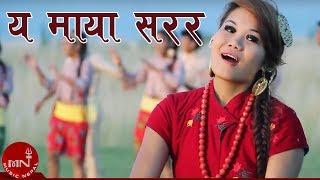 getlinkyoutube.com-Ye Maya Sarara Full HD