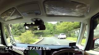 My N-BOX SLASH②(青の山ドライブ往路)