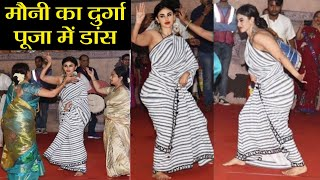 Mouni Roy's Bengali Dance video at Durga Puja is MUST Watch; Watch Video | Boldsky