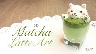 getlinkyoutube.com-How to Make 3D Latte Art - Matcha Green Tea Paper Clay Tutorial