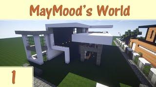 getlinkyoutube.com-كيف تبني: بيت عصري 2 - الحلقة 1: المشروع الجديد (Minecraft)
