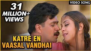 getlinkyoutube.com-Katre En Vaasal Vandhai - Rhythm Tamil Song - Arjun, Jyothika