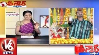 getlinkyoutube.com-Bithiri Sathi Funny Conversation With Savitri || Ganesh Chaturthi Special || Teenmaar News || V6News