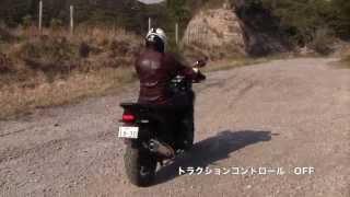 Honda VFR1200X DCT Road Test WEB Mr. Bike
