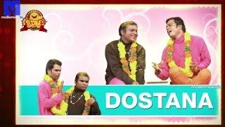 getlinkyoutube.com-Dostana   Jabardasth Phani    Kiraak Comedy Show - 23