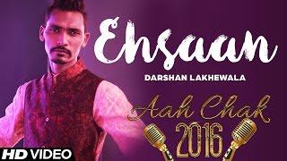 getlinkyoutube.com-Darshan Lakhewala - Ehsaan | Latest Punjabi Song 2016 | Aah Chak 2016