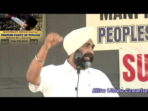 Manpreet Badal addressing a rally in Surrey BC on Aug 7th 2011(Part 1 of 3)