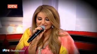 getlinkyoutube.com-بين العصر و المغرب  شذى حسون Byn El3ser wa elmagrd- Shatha Hassoun