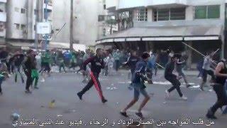 getlinkyoutube.com-من قلب المواجه بين انصار الوداد و الرجاء . فيديو عبد النبي المساوي