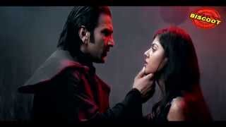 Dracula 2013 Malayalam Movie Romantic Scene