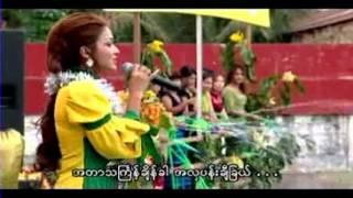 Irene Zin Mar Myint- thingyan songs   Songs