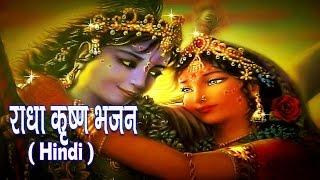 getlinkyoutube.com-कान्हा तेरा मथुरा जाना एक बहाना है ♬♬ Ashok Sharma ♬♬ Hindi Krishna Bhajans [HD]