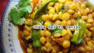chana dal ki recipe in hindi english width=