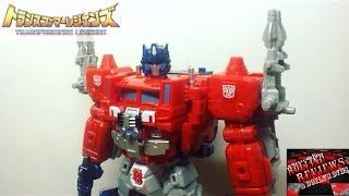 Review: Takara Tomy Transformers Legends LG-35 Super Ginrai -  スーパージンライ