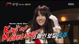 getlinkyoutube.com-[King of masked singer] 복면가왕 - 'Christmas in July''s identity? 20150719