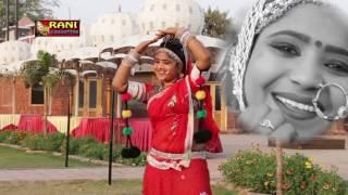 Exclusive रानी रंगीली DJ Song || मोरियो  बोलियो ॥ Latest Rajasthani Dj Song 2016 Puskar Mela