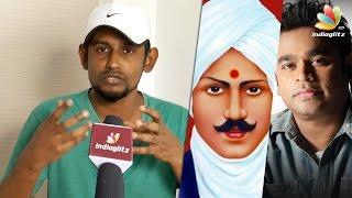 Bharathiyar was the first Hip hop Star - Rapper ADK    Acham Enbathu Madamaiyada Showkali Song
