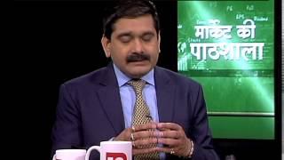Market Ki Pathshala – IPO Basics