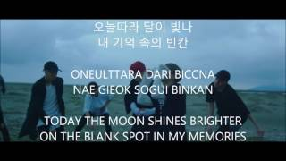 save me • bts // hanromeng // lyrics