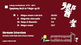 L.V.Beethoven Symphony No.8 - Hermann Scherchen 1965