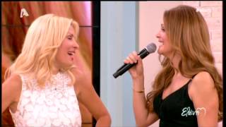 getlinkyoutube.com-Gossip tv gr Σέξι τσιφτετέλι Μενεγάκη