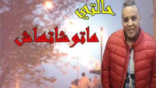 getlinkyoutube.com-Cheb Mourad 2016 - 3aych 3icha Welah ma ta3i avec Amine La Colombe