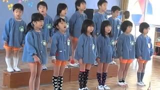 getlinkyoutube.com-♩ お歌 「あしたは はれる」 (5歳児クラス)