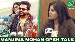 getlinkyoutube.com-Manjima Mohan Open Talk - Simbu Used To Call Me Vaa Maa Minnal - Achcham Yenbadhu Madamaiyada