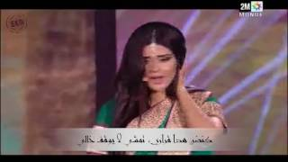 getlinkyoutube.com-Eko et Salma Rachid - 1234 Get On The Dance Floor (Parodie) | MDR 2016 إيكو وسلمى رشيد | مراكش للضحك
