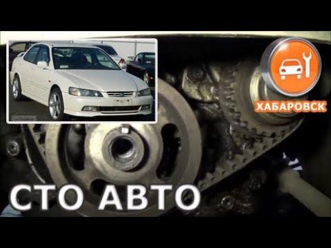 Honda Accord (F20 vtec) - Замена ГРМ ремня и сальников