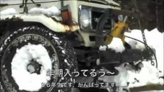 getlinkyoutube.com-トヨタ ランドクルーザー40 で除雪 TOYOTA