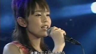 getlinkyoutube.com-kikuchi mika tenkuukai no yasuragi