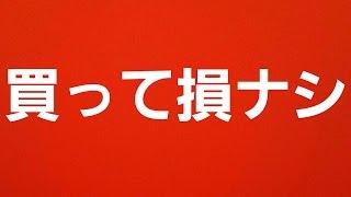 getlinkyoutube.com-釣れる❕信頼できるルアー10選紹介