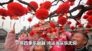 getlinkyoutube.com-邓丽君 - 万年红 (Teresa Teng - Wan Nian Hong)