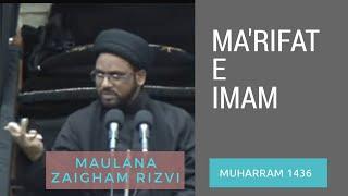 getlinkyoutube.com-1st Muharram 1436 - Majlis - Maulana Syed Zaigham Rizvi