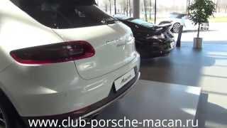 Porsche Macan - Экстерьер