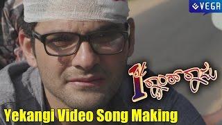 getlinkyoutube.com-First Rank Raju Movie || Yekangi Video Song Making