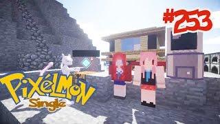 getlinkyoutube.com-Minecraft Pixelmon Single #253 น้องขวัญ+น้องกิ๊ป &ฮาเรมไซเบอร์