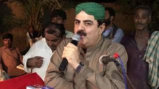 Makhdoom Fazal GDA Leader Tajpur Speech
