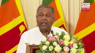 No provisions in present constitution to bring foreign judges - Mangala