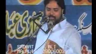 getlinkyoutube.com-Shokat Raza Shokat yadgar majlis at Bhalwal Sargodha